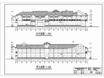湖南两层框架结构酒楼建筑设计方案图