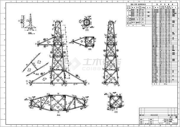 图纸 建筑结构图  结构构造图纸  支架构造图  7712(3560jj4)铁塔全套