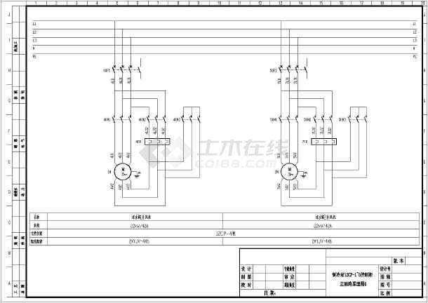 某设计站PLC制冷电气控制全套施工图_cad图目录图纸仪表图片