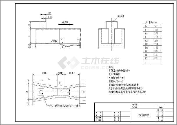 巴氏v字体槽安装平面图剖面图字体表_cad图纸cad尺寸的中种类图片