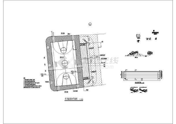 篮球场施工平面图