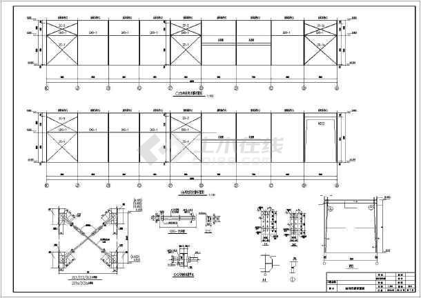 某汽车4s店门式钢架结构设计图纸