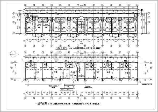 某地三层砌体结构底商宾馆建设计方案图