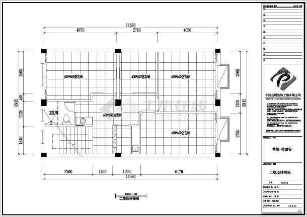 平面布置图,地面材质图,天面布置图,灯路开关图,立面索引图,室内各