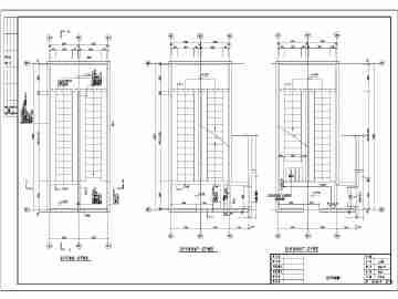 分享前海公租房户型图