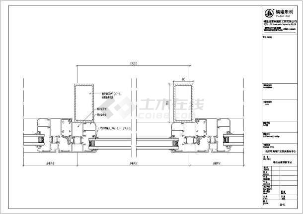 图纸 装修设计 办公室装修 其他办公室装修图 某地十三层框架结构办公