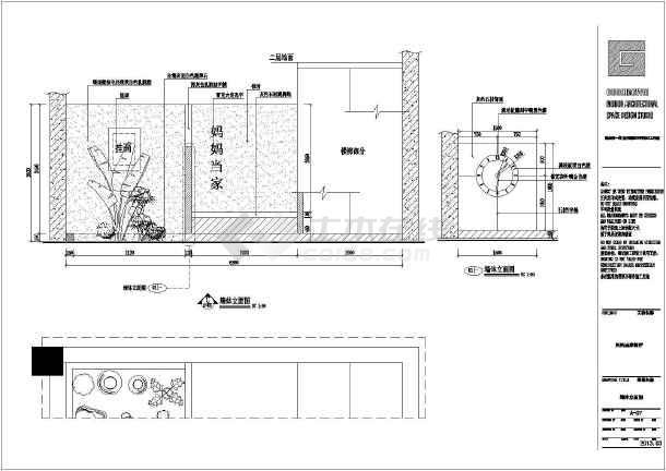 某地中式餐厅店面装修设计施工图纸图片