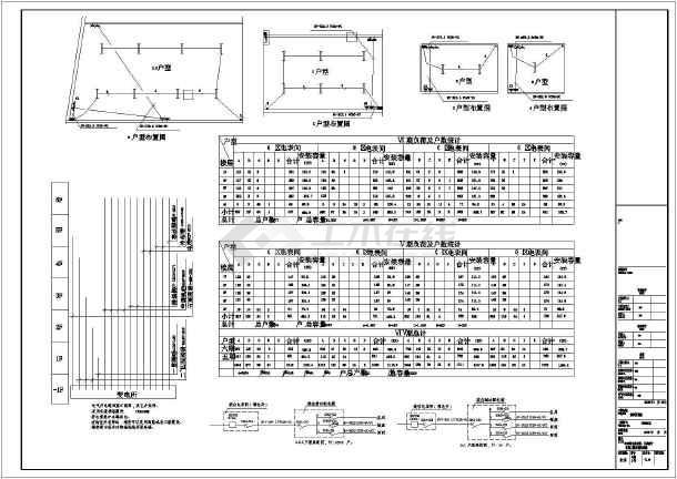 电气设计图纸图片1