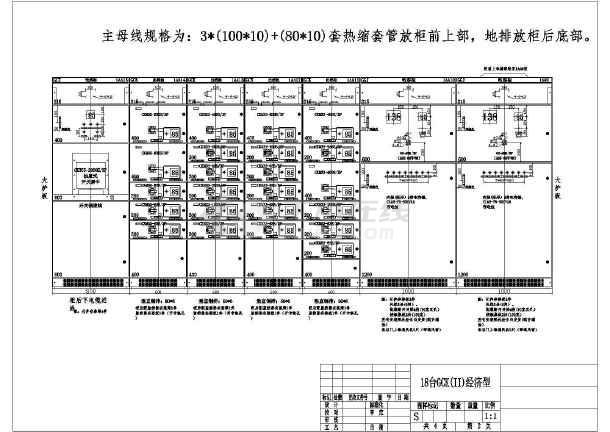 低压钣金柜GCK抽屉图面板开孔v低压图_cad图沙鹰用CAD画图片