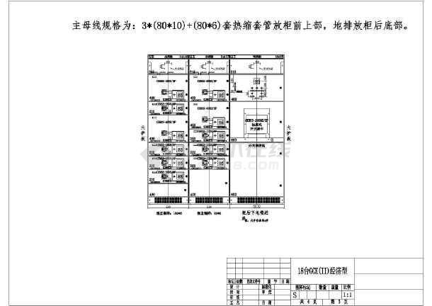 抽屉面板柜GCK钣金图低压开孔v抽屉图_cad图win764位2007cad图片