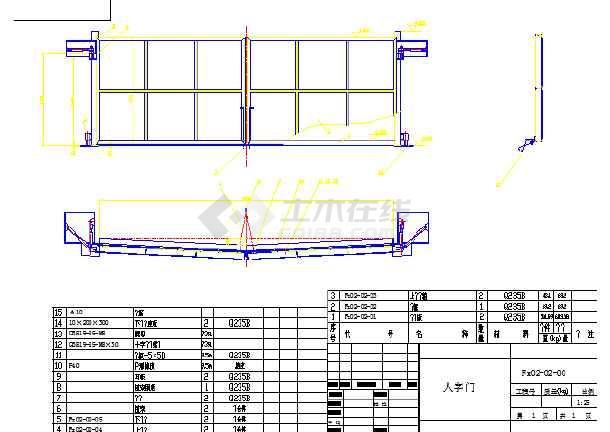 城防工程旱闸钢结构人字门结构设计全套设计图莫代尔裁剪吊带图纸图片