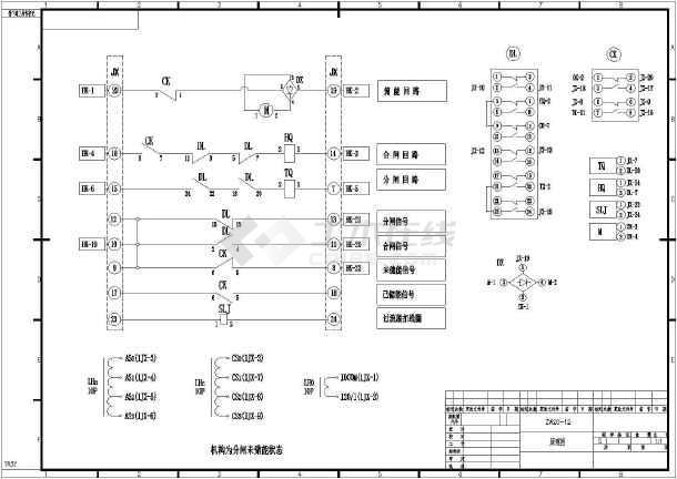柱上负荷开关断路器原理和接线图