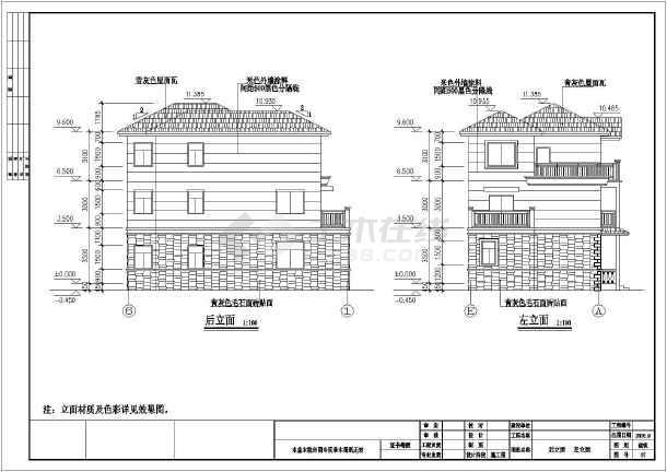 二层半单家独院式砖混结构建筑设计图