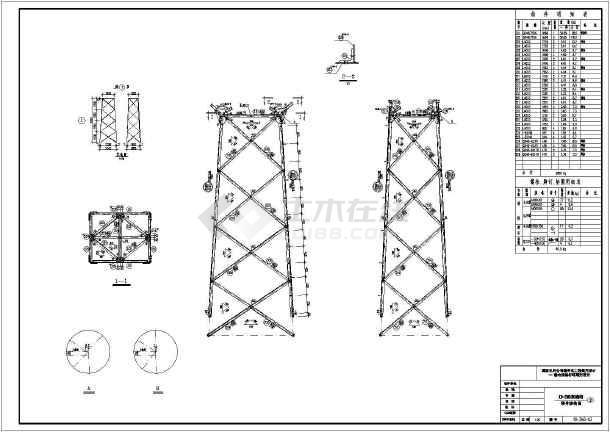输电线路杆塔通用设计直线塔结构图