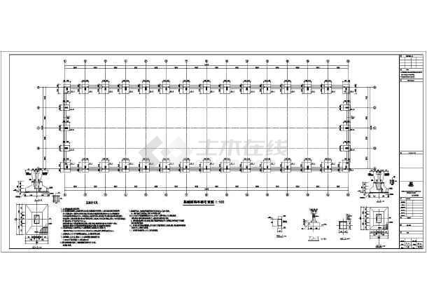 某工厂室内混凝土结构厂房设计图(含设计说明)