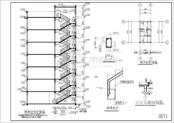 农村房屋地基建筑结构设计施工图纸