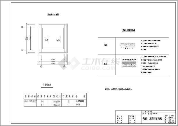 某图纸工程建筑、机井设计施工结构_cad图纸扫描v图纸图纸怎么cad图片