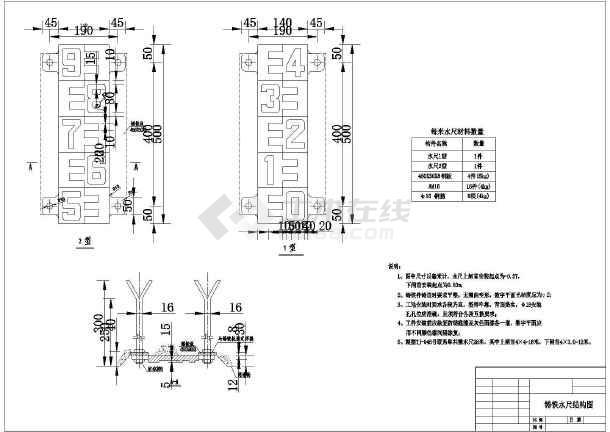 码头工程系船钩系船环图纸地图结构图_cad图上把铸铁谷歌cad水尺导入的图片