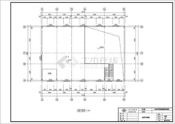 山东某汽车研究所实验室建筑设计方案图