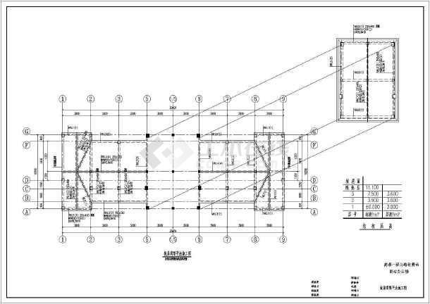某地公路收费站办公楼现浇钢筋混凝土框架结构施工图