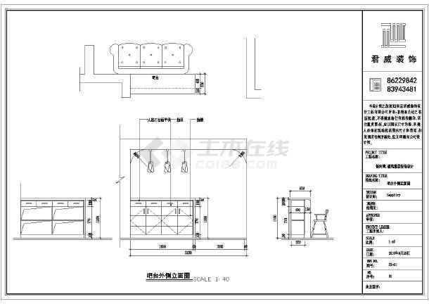 卧室阳台高柜立面图,主卧衣柜立面图,主卧衣柜结构图……等图纸.