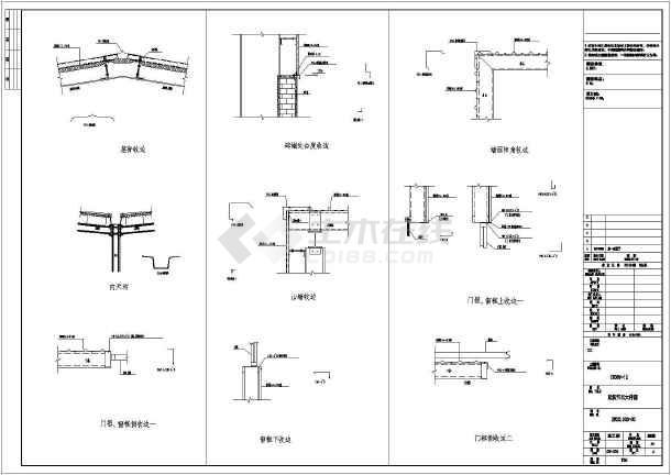 钢结构图纸 门式刚架 某地3连跨轻型门式钢架厂房施工图(局部夹层)