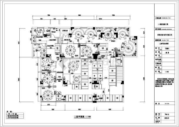 杭州框架结构中餐厅室内装修设计施工图