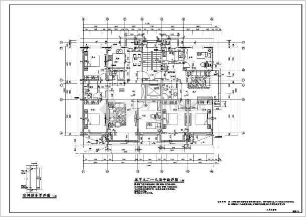 某地11层异形框架柱结构住宅楼建设设计方案图