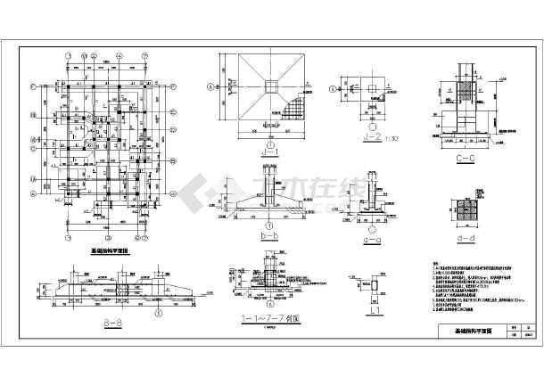 5层结构图纸别墅框架结构v结构别墅_cad屋顶下图纸小楼顶视图图片