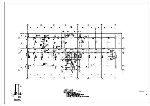长葛气象站金字塔式的结构施工图全套