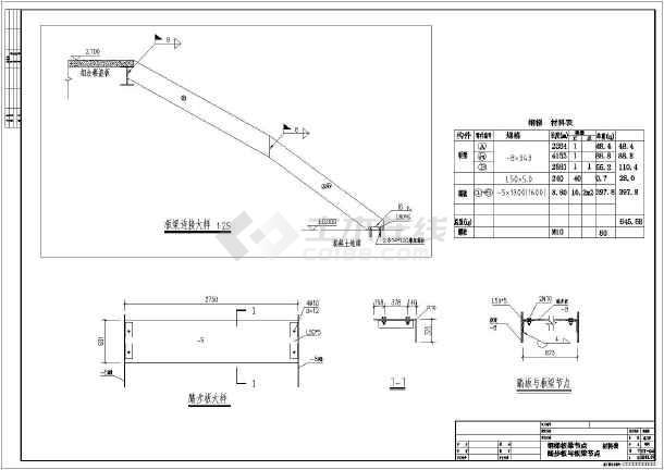 7米高弧形鋼結構樓梯施工圖