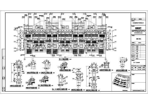 长沙市某三层连体别墅建筑设计施工图