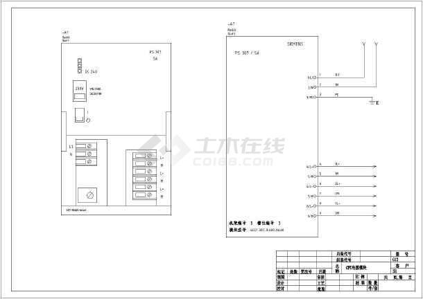 300系列plc工程实例接线原理图