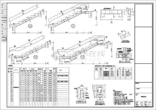 专题首页  三桩承台配筋图  所属分类:  建筑结构图     钢结构图纸
