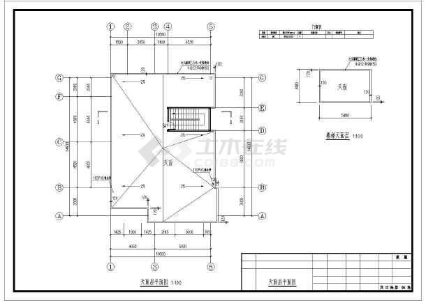 某地农村二层框架结构房屋结构设计施工图