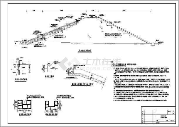 某村小型工程除险v工程结构塘坝布置图_cad图cad2014建筑设计图片