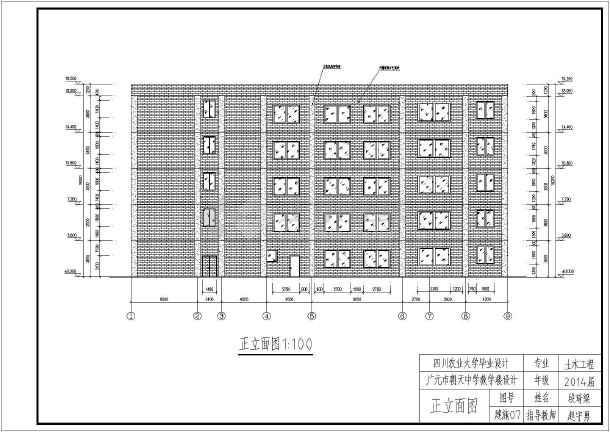 中学教学楼建筑设计图纸,建筑面积为2846平方米,图纸包括:总平面图图片