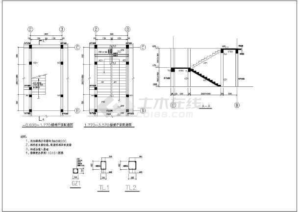 某加油站站房及网架结构设计图纸