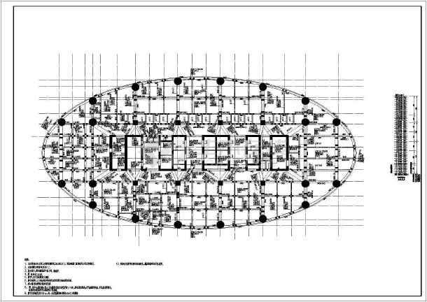 框剪结构图纸 框剪结构酒店 某超高层150m框架剪力墙酒店结构施工图