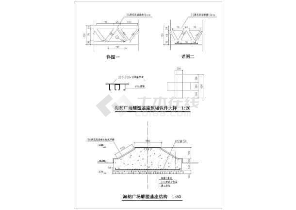 雕塑基座-1施工图纸平立面(共3张)-图2
