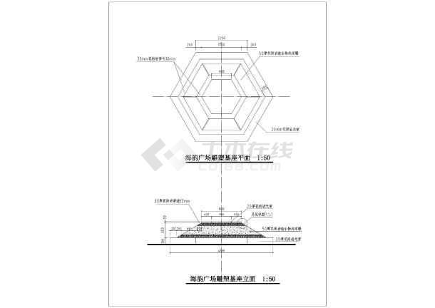 雕塑基座-1施工图纸平立面(共3张)-图1