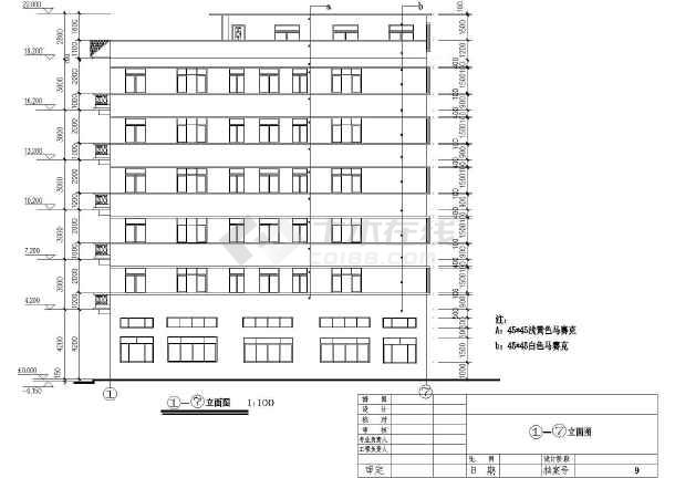 某出租屋建筑设计图纸(共12张)