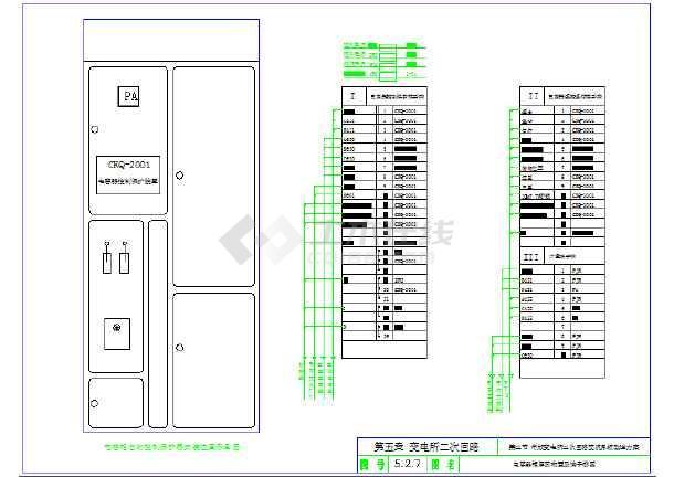 低压电容补偿柜接线图