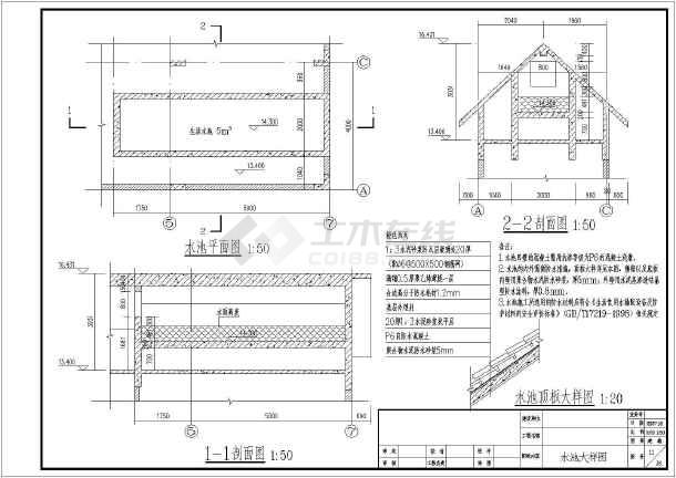 深圳四层框架结构别墅建筑施工图纸