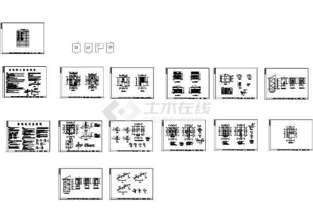 农村别墅全套施工图(占地110平方)-图2