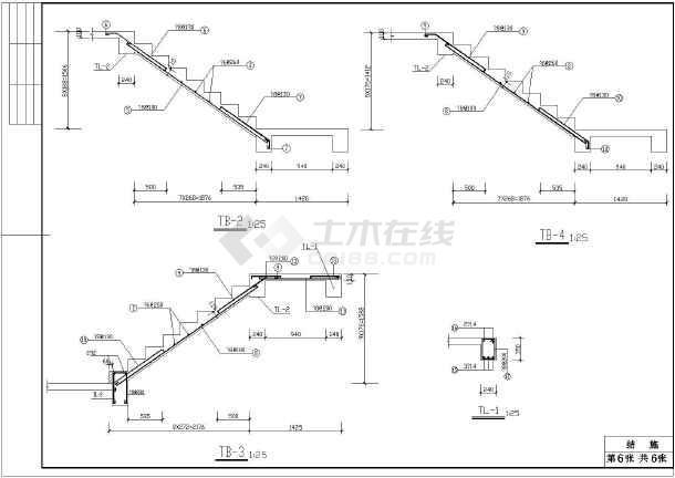 结构图集全套墙排马桶结构图别墅内结构图别墅结构图