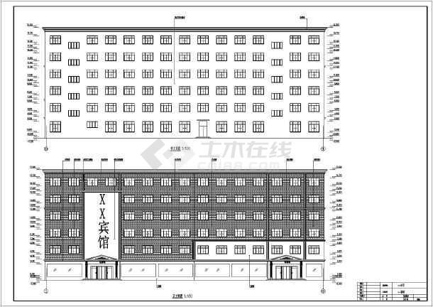 某地6层框架结构宾馆毕业设计图纸