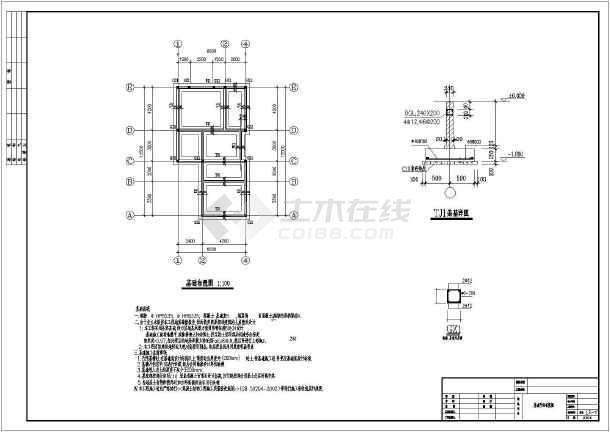 某单层砖混公厕建筑,结构设计施工图