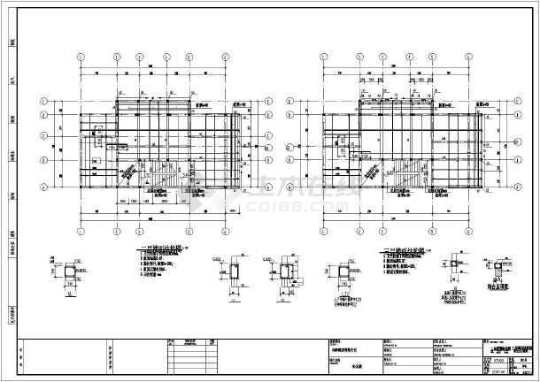 某地二层砖混结构办公楼结构施工图