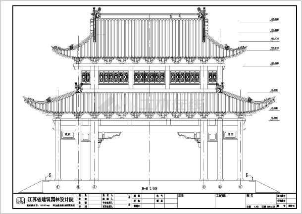 侧立面图,剖面图,部分节点大样等   相关专题:木结构木结构雨棚木结构